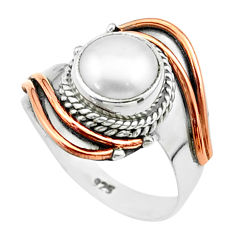 2.33cts victorian natural white pearl silver rose two tone ring size 7.5 t57200