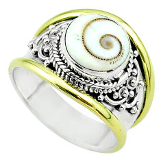 4.82cts victorian natural white shiva eye 925 silver two tone ring size 7 t57329
