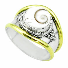 4.78cts victorian natural white shiva eye 925 silver two tone ring size 8 t57325