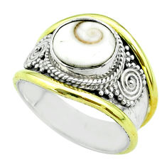 4.73cts victorian natural white shiva eye 925 silver two tone ring size 8 t57326