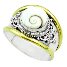 4.73cts victorian natural white shiva eye 925 silver two tone ring size 9 t57321