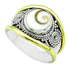 5.21cts victorian natural white shiva eye 925 silver two tone ring size 9 t57330