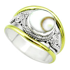 4.96cts victorian natural white shiva eye silver two tone ring size 8.5 t57327