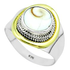 4.43cts victorian natural white shiva eye silver two tone ring size 8.5 t57334