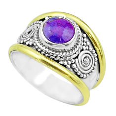2.30cts victorian purple copper turquoise 925 silver two tone ring size 6 t57220