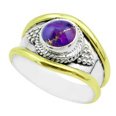 2.35cts victorian purple copper turquoise 925 silver two tone ring size 8 t57215
