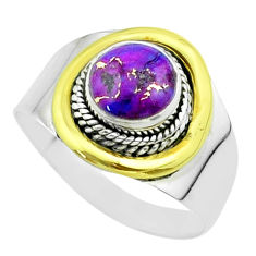 2.28cts victorian purple copper turquoise silver two tone ring size 7.5 t57208