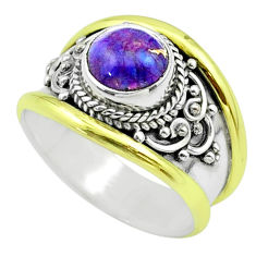 2.36cts victorian purple copper turquoise silver two tone ring size 6.5 t57214