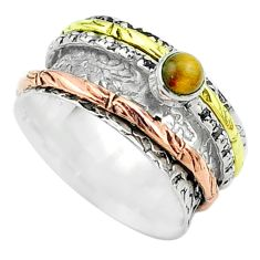 0.45cts victorian tiger's eye silver two tone spinner band ring size 7 t51647