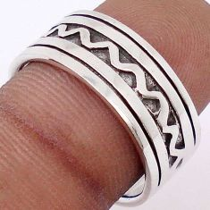 7.86gms LUXURY 925 STERLING SILVER CELTIC BAND RING JEWELRY SIZE 11.5 H9519