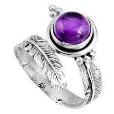 3.19cts natural amethyst 925 silver adjustable feather ring size 8 p90062