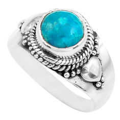 2.77cts natural apatite (madagascar) 925 silver solitaire ring size 7.5 p71619