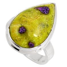 14.72cts natural atlantisite stichtite-serpentine 925 silver ring size 7 p90996
