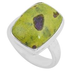 Natural atlantisite stichtite-serpentine silver solitaire ring size 7.5 p80766