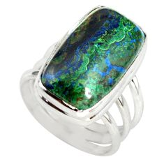 11.62cts natural azurite malachite 925 silver solitaire ring size 6.5 p79375