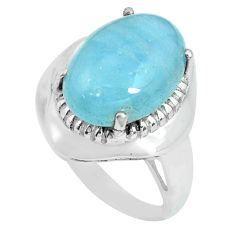6.36cts natural blue aquamarine 925 silver solitaire ring jewelry size 7 p69948