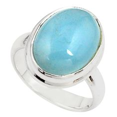 8.44cts natural blue aquamarine 925 silver solitaire ring jewelry size 7 p78301