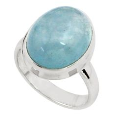 8.14cts natural blue aquamarine 925 silver solitaire ring size 7.5 p77818