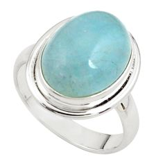 8.96cts natural blue aquamarine 925 silver solitaire ring size 8.5 p78316