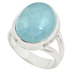 8.14cts natural blue aquamarine 925 silver solitaire ring size 6.5 p78332