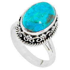 6.96cts natural blue chrysocolla 925 silver solitaire ring jewelry size 8 p56601