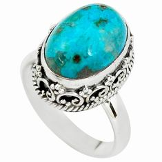 6.53cts natural blue chrysocolla 925 silver solitaire ring size 7.5 p56602