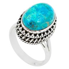 6.76cts natural blue chrysocolla 925 silver solitaire ring size 6.5 p56605