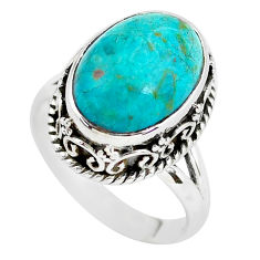 6.39cts natural blue chrysocolla 925 silver solitaire ring size 7.5 p56615