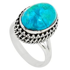 6.94cts natural blue chrysocolla 925 silver solitaire ring size 7.5 p56619