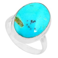 9.47cts natural blue kingman turquoise 925 silver solitaire ring size 7.5 p71325