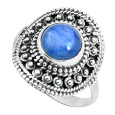 Clearance Sale- 2.46cts natural blue kyanite 925 sterling silver solitaire ring size 7.5 d32026