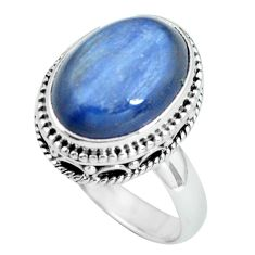 6.48cts natural blue kyanite 925 sterling silver solitaire ring size 7 p67509