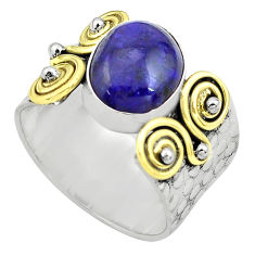 Natural blue lapis lazuli 925 silver 14k gold solitaire ring size 9.5 p81046