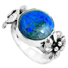 Clearance Sale- 7.23cts natural blue shattuckite 925 silver flower solitaire ring size 6 d31365