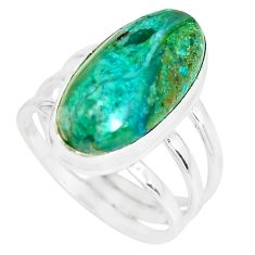 9.70cts natural blue shattuckite 925 silver solitaire ring jewelry size 6 p65587