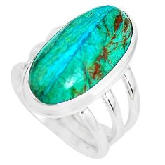 9.04cts natural blue shattuckite 925 silver solitaire ring size 6.5 p65586