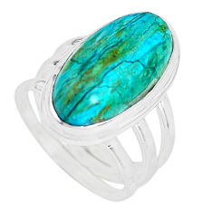 9.39cts natural blue shattuckite 925 silver solitaire ring size 6.5 p65590