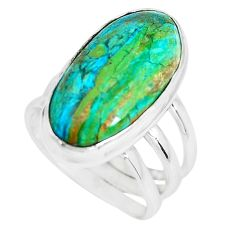 9.03cts natural blue shattuckite 925 silver solitaire ring size 5.5 p65591