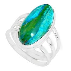 10.33cts natural blue shattuckite 925 silver solitaire ring size 9 p65593