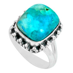 5.95cts natural blue shattuckite 925 silver solitaire ring size 6.5 p69983