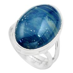 14.12cts natural blue swedish slag 925 silver solitaire ring size 7.5 p61427