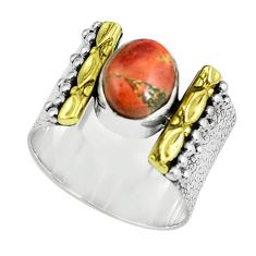 Natural brecciated jasper 925 silver two tone solitaire ring size 7.5 p61964