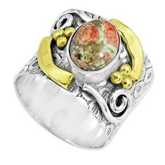 Natural brecciated jasper 925 silver two tone solitaire ring size 6.5 p61968