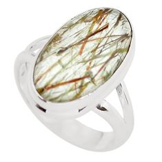 9.03cts natural bronze tourmaline rutile 925 silver solitaire ring size 7 p55578