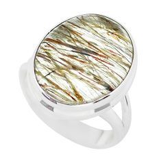 12.52cts natural bronze tourmaline rutile silver solitaire ring size 7 p55603