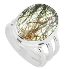 13.71cts natural bronze tourmaline rutile silver solitaire ring size 7.5 p55616