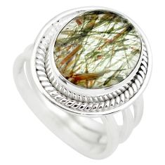 12.70cts natural bronze tourmaline rutile silver solitaire ring size 8 p55623