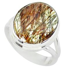 12.07cts natural bronze tourmaline rutile silver solitaire ring size 7.5 p55636