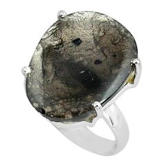 14.68cts natural brown agni manitite 925 silver solitaire ring size 6.5 p68665
