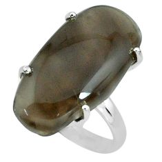 16.70cts natural brown agni manitite 925 silver solitaire ring size 8 p68678